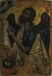St. John the Baptist, Cretan, 17th Century