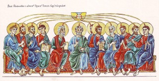 """Pentecost : The sending of the Holy Spirit upon the Apostles"" from the Hortus Deliciarum (1180) by Herrad of Landsberg (1125-1195). Public Domain."