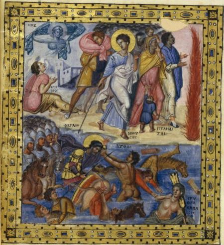 """Moses goes through the Red Sea. The Army of Pharaoh is Drowned"" (10th Century). Paris psalter, BnF MS Grec 139, folio 419v. Public Domain."