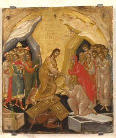"""The Harrowing of Hell"" (16th C.) by Markos Bathas (1498-1578). PD-US. Public Domain."